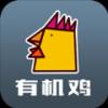 有机鸡 V1.5.2 ios版