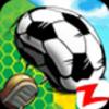 格斗足球苹果版