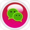 粉色分身版微信多开多开宝多账号加粉刷赞神器 V1.0 安卓版