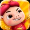 猪猪侠百变英雄修改器 V3.1 安卓版