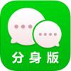 微信分身版小游戏集合苹果版