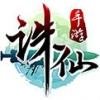 诛仙手游 V1.0 安卓版