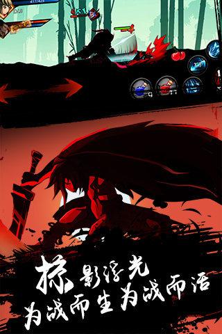 超神格斗杀破狼V1.0 破解版