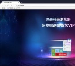千影浏览器_千影浏览器pc版V1.5.0.5998官方版下载
