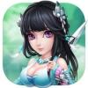 仙圣奇缘 V1.0 安卓版