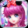 炫舞天团 V3.0.3 安卓版