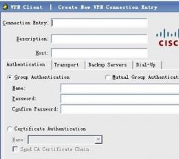 VPN客户端拨号器 V2007 英文版