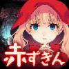暗森林物语 V1.0.2 安卓版