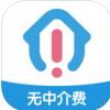 嗨住租房 V3.3 iPhone版