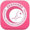 掌上妇幼 V1.2.6 苹果版