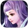 无良神仙 V1.0.0 苹果版