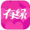 有缘网ios版_有缘网iPhone手机appV6.2.3苹果版下载