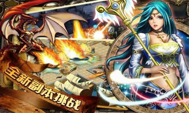 统治魔兽世界V1.0 安卓版