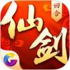 仙剑奇侠传3D回合V1.0.2 安卓版