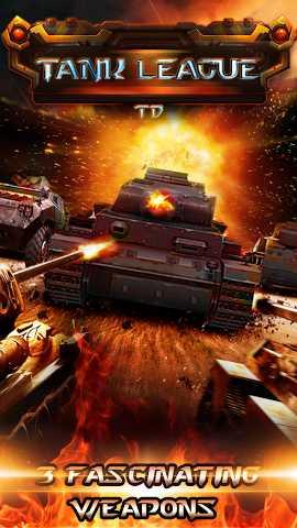 坦克联盟电脑版