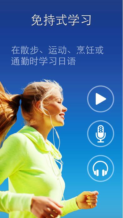 Nemo日语V5.0.2 iPhone版