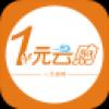 云购全网 V1.0.0 安卓版