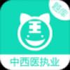 中西�t��I�t�� V1.0.0 安卓版
