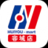 惠友购物广场 V8.3.4 安卓版