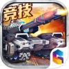 坦克之战 V1.0.5 ios版