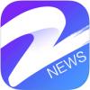中国蓝新闻 V5.0.1 安卓版