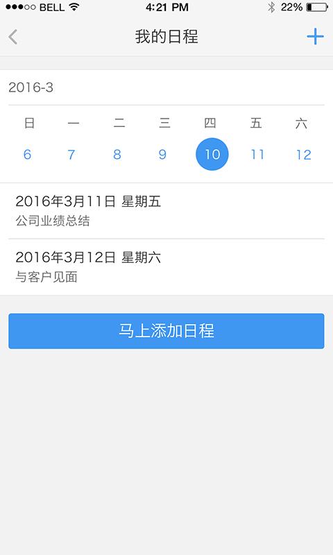 善林商务V0.0.1 安卓版