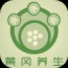 黄冈养生 V5.0.0 安卓版