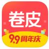 卷皮折扣ios版_卷皮折扣iPhone手机appV4.1.0苹果版下载