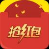 开心抢红包安卓版_开心抢红包手机APPV1.0安卓版下载