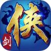 剑侠蜀门 V1.0 苹果版
