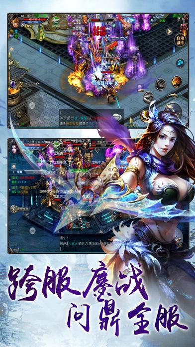 皇城霸业V1.04 ios版