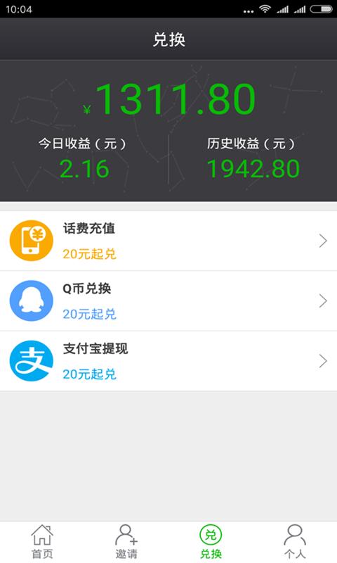 91易淘V1.0.0 安卓版