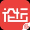 网易游戏论坛 V3.0.7 iPhone版