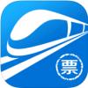 网易火车票V4.1 iPhone版}