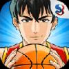 小镇篮球第一章安卓版