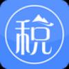 泰山财税 V1.0.0 安卓版