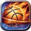 篮球巨星安卓版