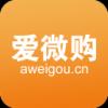 爱微购 V1.0.0 安卓版