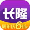 长隆旅游 V1.0.7 iPhone版