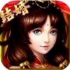 青云情缘 V1.1 苹果版