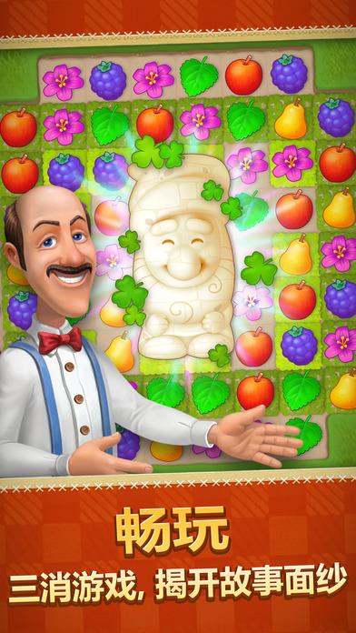 梦幻花园V0.9.2 苹果版