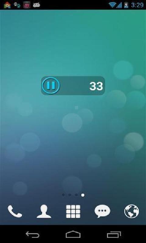 实用计步器V6.9.4 安卓版