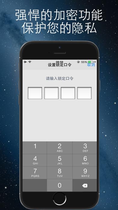 吉吉影院V3.2 iPhone版