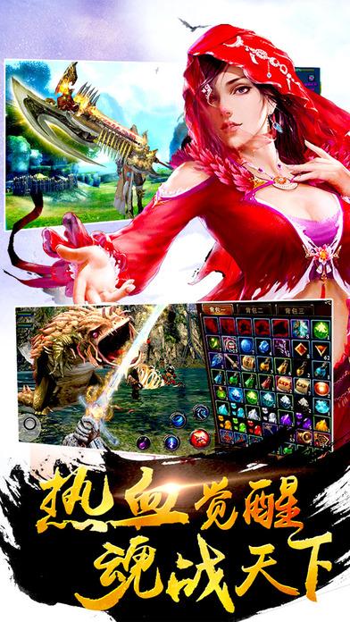 逆战仙魔V1.0 电脑版