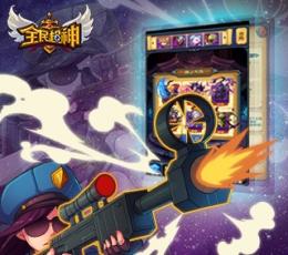 全民超神安卓版_全民超神手机游戏V1.10.0安卓版下载