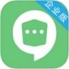 企业密信 V1.4.5 iOS版