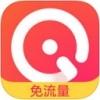 爱听4G V3.1.0 iOS版