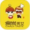 食尚男女 V2.1 iOS版