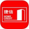 捷信金融 V2.0 iPhone版