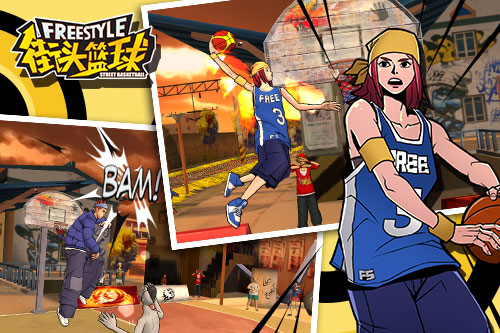 街头篮球V1.0.5 安卓版